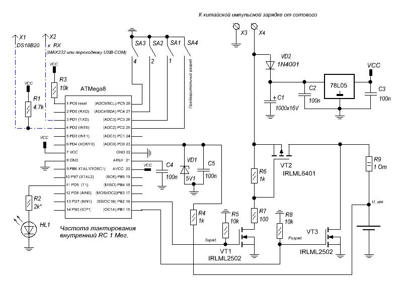 Схема с MOSFET транзисторами