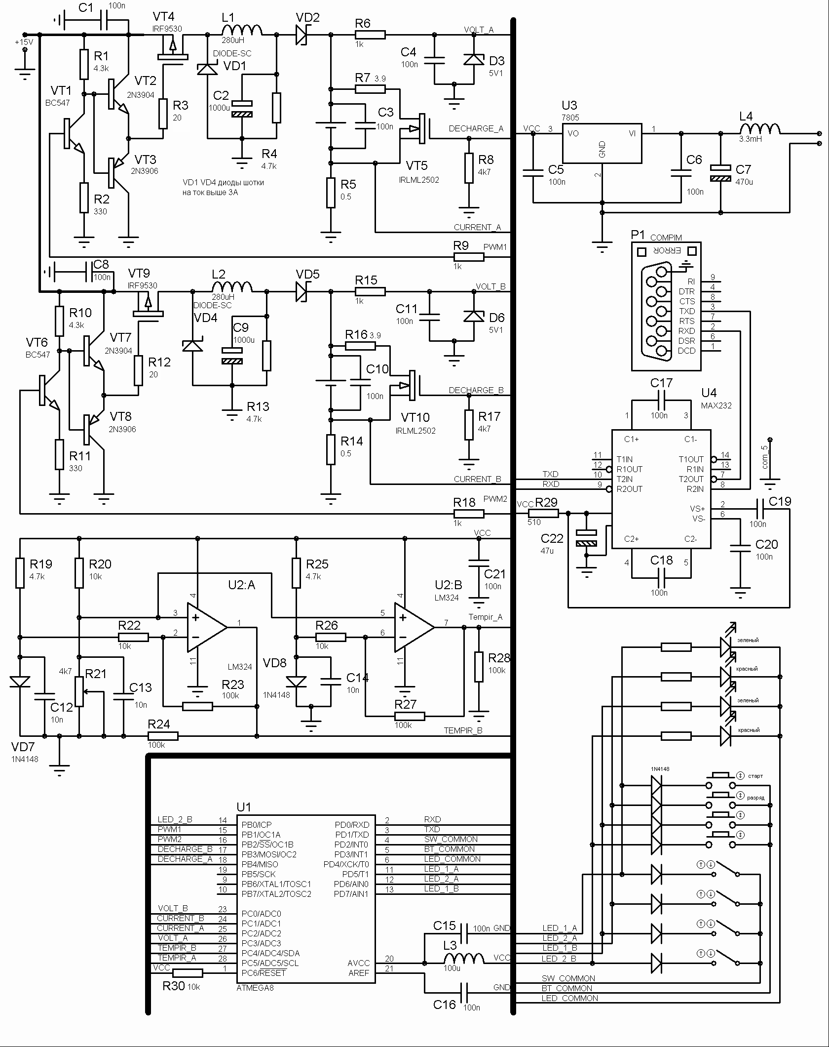 схема генератора ридико