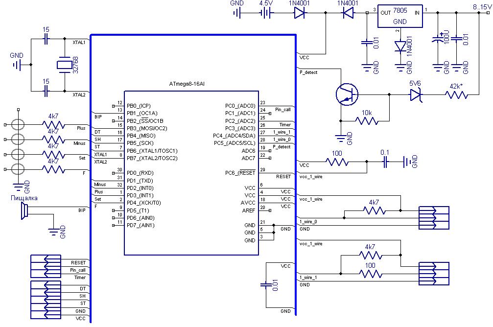схема на микроконтроллера шагового двигателя