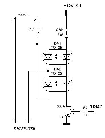 Ограничивающие резисторы R* во