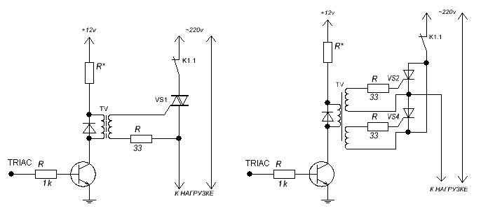 Трансформатор содержит две